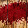Blood on wall - Stock Photo