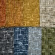 Stock Photo: Fabric (see big collections)