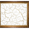 Foto Stock: Frame with crack