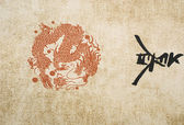 Japan wallpaper with dragon and symbol — Stock Photo