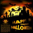 Royalty-Free Stock 矢量图片: Vector Halloween flayer