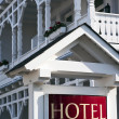 Hotel signboard — Stock Photo