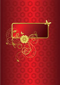 Red and Gold Floral Greeting Card — Stock Vector