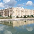 Castle of Versaille frontage with blue sky and Shadow image in w - Stock Photo
