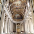 Stock Photo: Versailles Church at Versailles in France