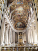 Versailles Church at Versailles in France — Stock Photo