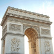 Triumphal arch , Napoleon Bonaparte with Blue sky — Stock Photo
