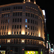 Royalty-Free Stock Photo: Night of Ginza Wako store heart of Ginza Tokyo