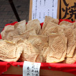 Taiyaki Japanese fish-shaped cake — Stock Photo