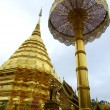 Stock Photo: Doi Suthep Temple with golden pagoda