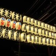Japanese paper lanterns at Night — Stock Photo