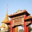 Stock Photo: Ceremonial gate at Chinatown Thailand