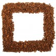 Frame of coffee beans — Foto de Stock