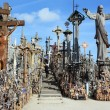 Stock Photo: Hill of Crosses, Lithuania, Siauliai