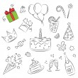 "Vector Sketch Clipart Set "" Birthday Party — Stock Vector #4093133"