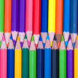 Royalty-Free Stock Photo: Heap of colored pencils, studio shot