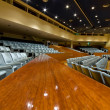 View of large and modern universitary auditorium - Stock Photo