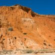 Beautiful Red montains at Algarve, south of Portugal - Stock Photo