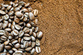 Coffe beans and ground — Stock Photo