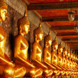 Golden buddha statue — Stock Photo #4141548