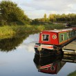 Stock Photo: Canal Barges