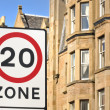 Stock Photo: 20Mph Residential Zone