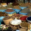 Moroccan spices - Stock Photo