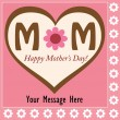 Happy Mother's Day — Stock Vector #4161197