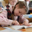 Stock Photo: Girl at school