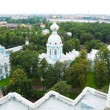 Stock Photo: Smolny Institute