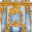 Mirrors in gold frames — Stock Photo