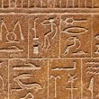 Stock Photo: Egyptian hieroglyphs background