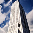 Empire State Building in New York City — Stock Photo