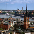 Stockholm city — Stock Photo