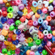 Royalty-Free Stock Photo: Beads, multicoloured