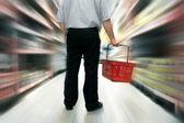 Food shopping — Stock Photo