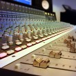 Recording Studio Mixing Console - Foto Stock