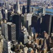 Stock Photo: New York City buildings