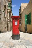 Mail postbox — Stock Photo