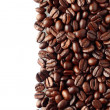 Coffe Beans Background — Stock Photo #4567296