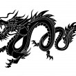 Stock Vector: Dragon