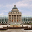 Staatskanzlei/State Chancellery — Stock Photo