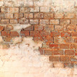 Brick wall — Stock Photo #4992189