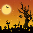 Royalty-Free Stock Photo: Halloween scary scene
