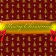 Royalty-Free Stock Photo: Merry Christmas text on the golden banner