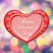 Valentine`s day card greetings illustration — Stock Photo #4735944