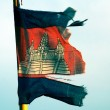 National flag of Cambodia — Stock Photo #4525821