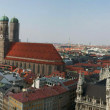 thumbnail of Panorama of Munich, Germany