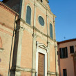 Saint Michele in Bosco church — Foto Stock