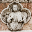 Decorative statue — Stock Photo #4168819